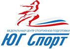 ФБГУ «Юг Спорт»
