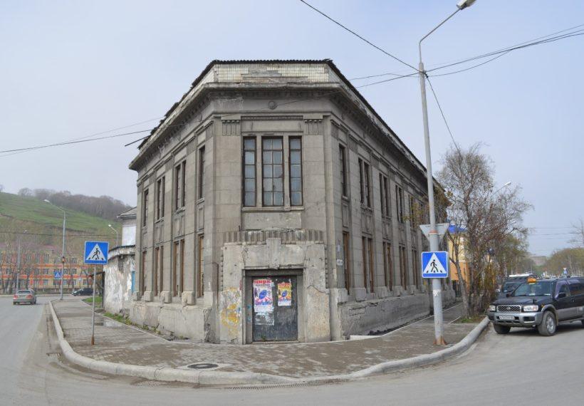 - ГБУК «Сахалинский областной краеведческий музей»