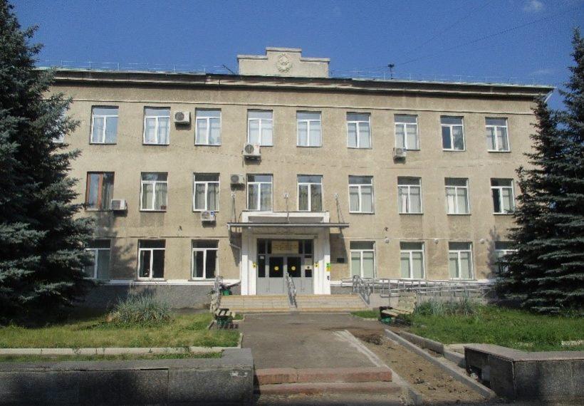 - Администрация  Ленинского района в городе Красноярске