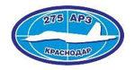 ОАО «275АРЗ»