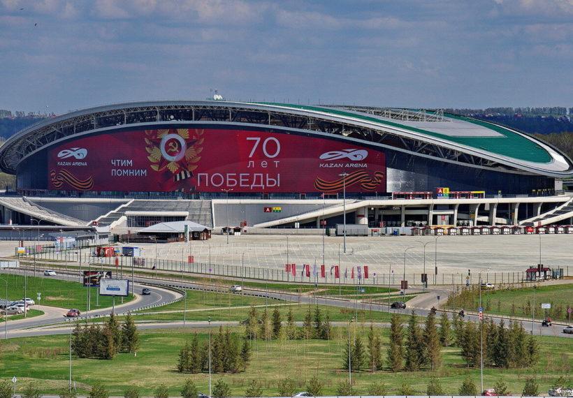 - Стадион «Казань Арена»