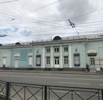 - ГАУК Иркутский областной театр кукол «Аистёнок»