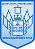 ГКУ «Главное управление строительства Краснодарского края»