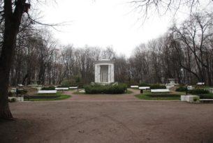 Комплексные научные исследования ОКН в парке им. М.Горького (Москва)