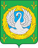 Администрация степного сельского поселения Приморско-Ахтарского района
