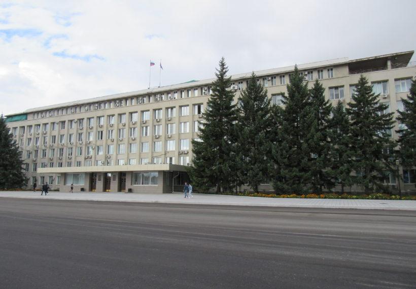 - ГБУ Амурской области