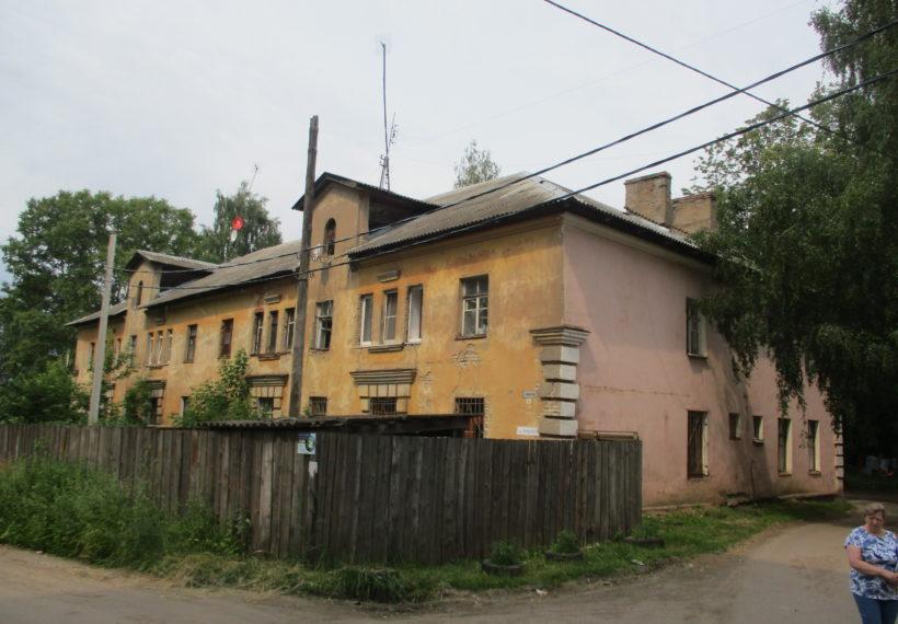 - Управление ЖКХ Администрации города Иванова