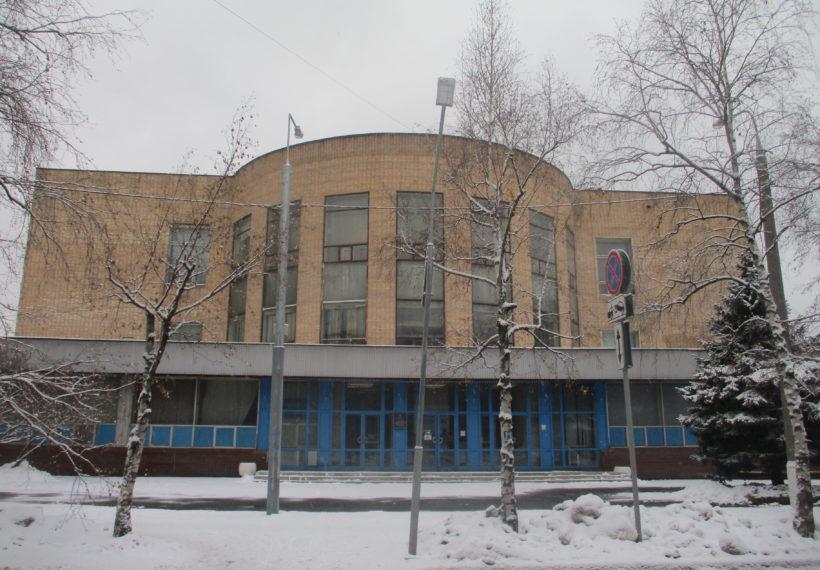 - ГКУ «ДЭСЗС» Москомспорта