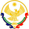 Комитет по государственным закупкам Республики Дагестан