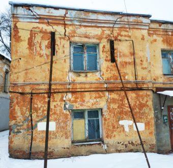 - МКУ «Центр по повышению энергетической эффективности»